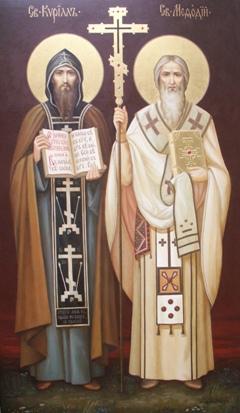 Создатели славянской письменности Кирилл и Мефодий. Перейти на страницу источника